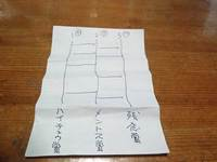 log161121a.jpg